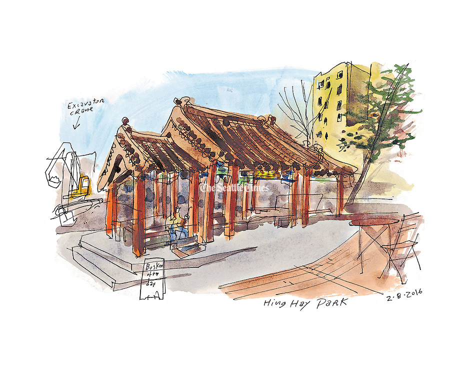 Chinatown International District's Hing Hay Park. (Gabriel Campanario / The Seattle Times)
