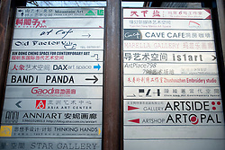 Information direction signs at 798 Art District in Beijing China