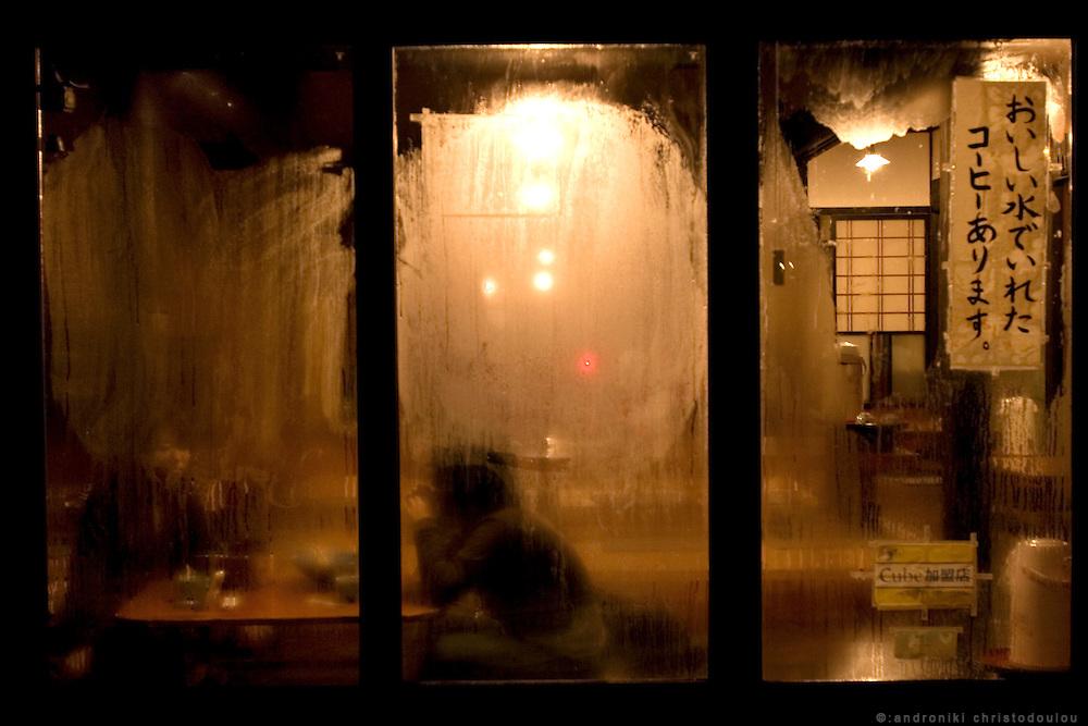 Restaurant in a mountain village in Fukushima prefecture