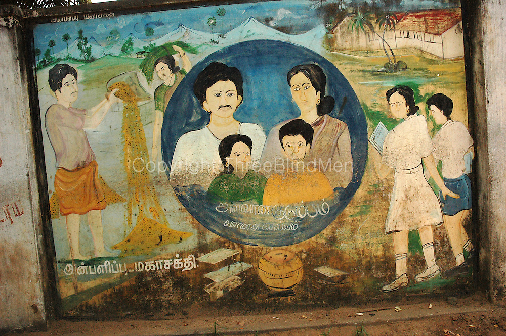 Paintings on the walls of the government hospital at Akkaraipattu. East Coast. 2005