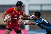 Shanghai Rugby Sevens 2013