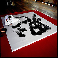 Japanese Calligraphy Master: Kawamata-sensei