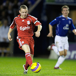 071204 Liverpool Res v Everton Res