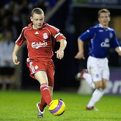 071204 Liverpool Res v Everton Res