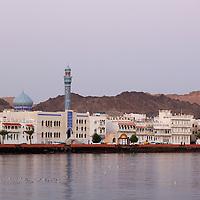 Corniche, Mutrah, Old Muscat, Muscat, Oman, Arabian Peninsula