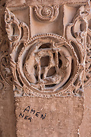 Intricate stone carvings on the cloister columns at Quwwat ul-Islam Mosque, Qutb complex, Delhi – Resembles Hindu Temple Pillars – Pillars taken from Hindu temples.