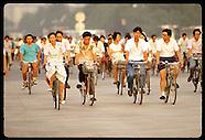 01: BEIJING BICYCLES, MUSICIANS