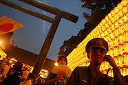 2007 Japan, Yasukuni shrine