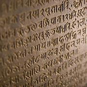 Stone inscription, Bhaktapur, Nepal