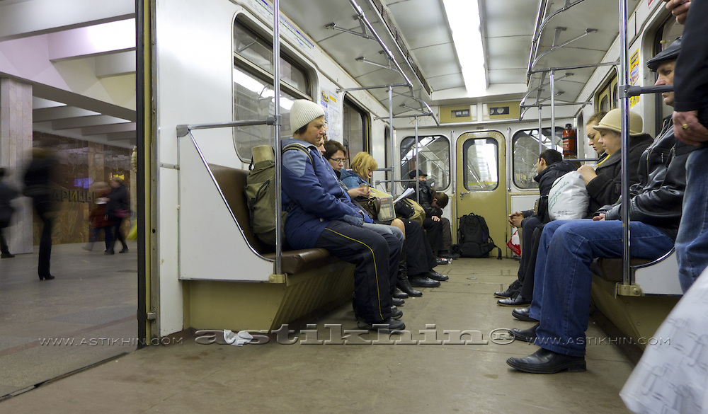 Passengers in Moscow train.
