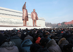 DEC 16 2013 Kim Jong Il for the second anniversary of his death