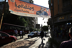 One of the most prominent candidates drumming up support is Abdel Moneim Aboul Fotouh..