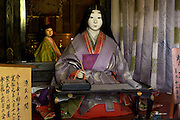 The Genji Room.  Visitors these days come across a life-size replica of Lady Murasaki  in a room next to the main building of Ishiyamadera Temple. A saying goes that she started writing the novel at the same location in a moonlit night of August 1004, after being overwhelmed by the scenic reflection of the moon on the water of the adjacent Lake Biwa.