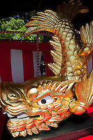 Nagoya Carp - a replica of the giant carps found on the eves of Nagoya Castles and have become a symbol of the city.