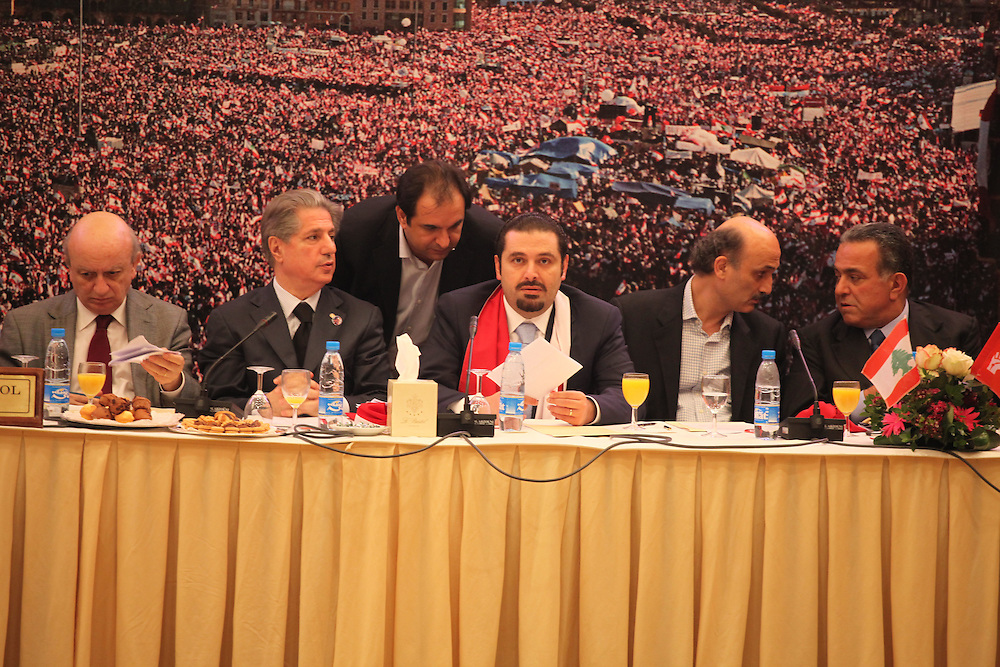 Less than two weeks before Lebanese go to the polls to elect a new parliament, leaders of the various parties that make up the governing March 14 coalition met in Beirut's Bristol Hotel to reaffirm their partnership. The meeting was attended by dozens of political leaders including Sunni Muslim leader of the Future Movement, Saad Hariri, and Druze leader, Walid Jumblatt. The upcoming parliamentary elections are important in that they put the pro-Western March 14 alliance against the Hizballah-led March 8 alliance. Saad Hariri said earlier in the day, that he refuses to join any coalition with the resistance and political group, who is supported by Iran and Syria. ///March 14 leaders meet, among them is Saad Hariri (center), Sunni leader and head of the Future Movement.