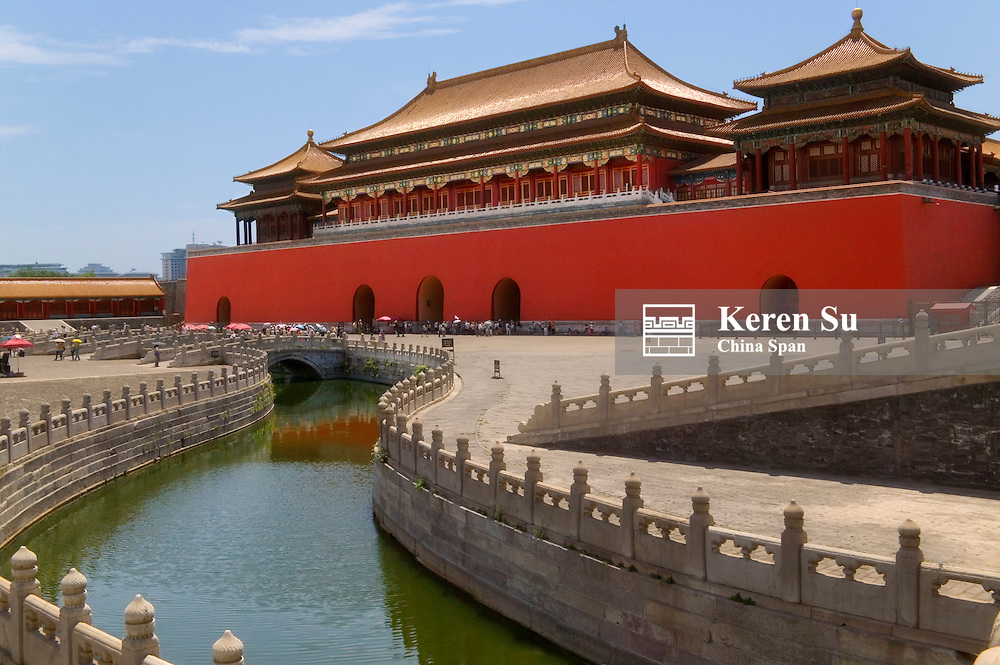 Forbidden City with moat, Beijing, China