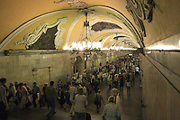 T-banen i Moskva, subway in Moscow