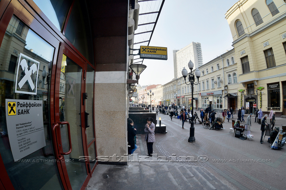 Famous pedestrian Arbat Street in Moscow.