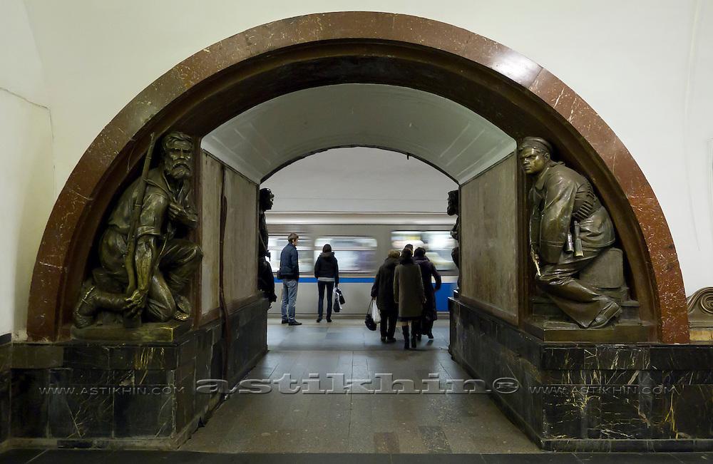 Russia, Moscow, Ploshchad Revolyutsii Metro Station