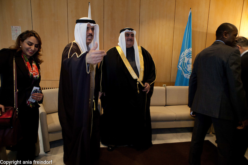 UNESCO - King Hamad Bin Isa Al-Khalifa Prize, for the use of Information and Communication Technologies in Education, Paris, France. H.E. Majid Bin Ali Al-Nuami, Minister of Education, the Kingdom of Bahrain.