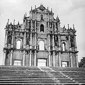 Ronald Lewcock - An Architects Travels x Macau