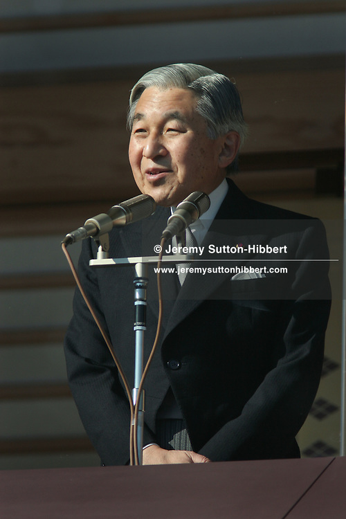 Emperor Akihito of Japan receives the greetings of the public on his 73rd birthday, in the grounds of the Imperial Palace, Tokyo, Japan, on Saturday, Dec. 23, 2006.