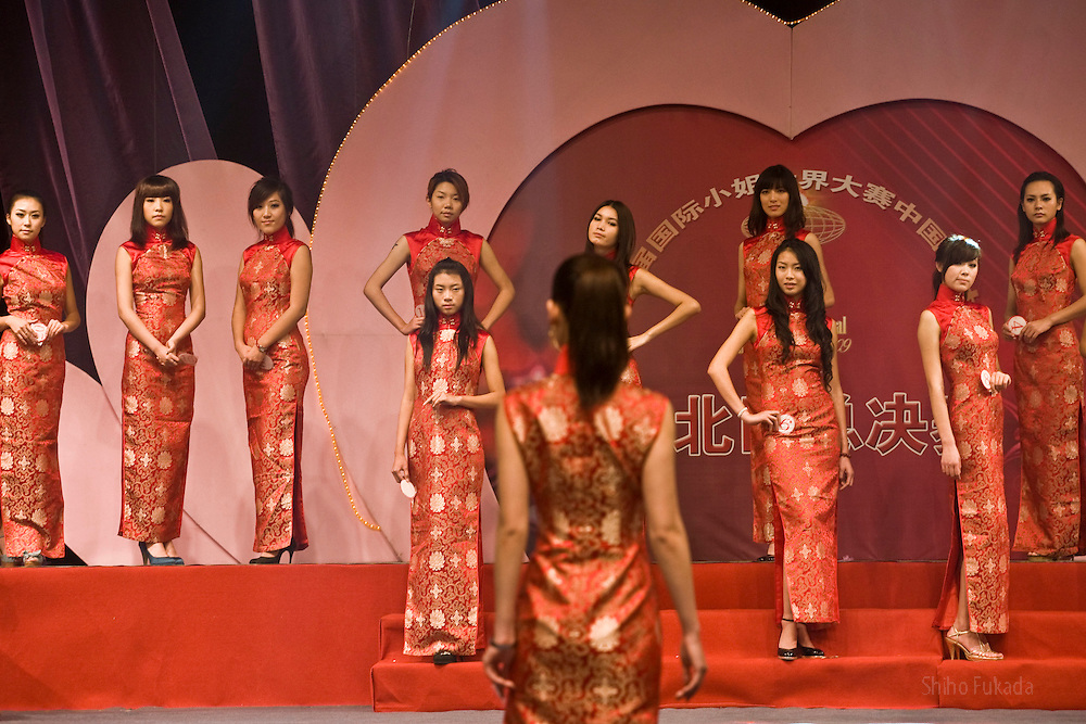 "Young women participate in ""Miss. International"" beauty contest in Beijing, China, Nov. 7, 2009."