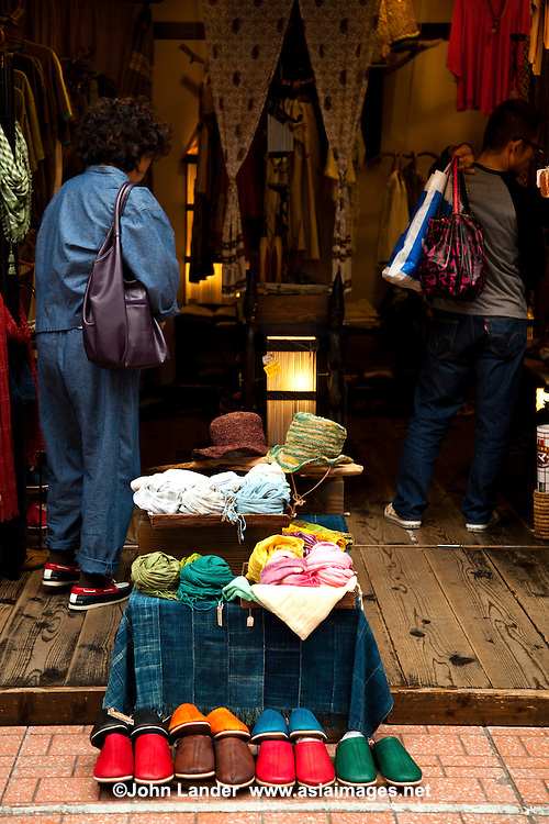 Osu Kannon Temple shopping district is one fo the trendiest areas in Nagoya - specializiing in second hand clothing and other odds-and-ends.