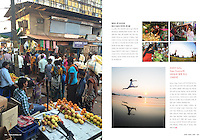 YOGA JOURNAL KOREA - March 2015<br />