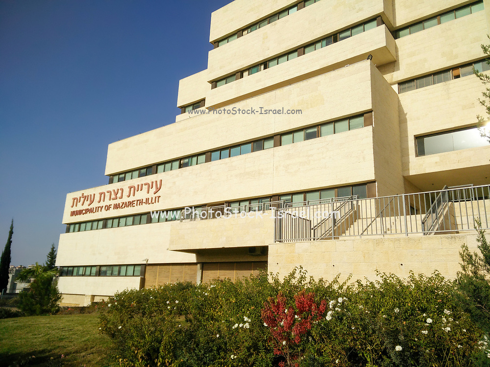 Town Hall of Nazareth Illit (lit. Upper Nazareth) a city in the Northern District of Israel. Founded in 1957, population of 40,198.