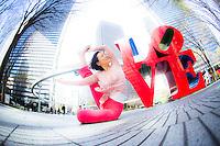 Heeki Park at Shinjuku-ku, Tokyo - Japan