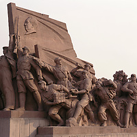 AA01216-03...CHINA - Monument in Beijing's Tiananmen Square celebrating Mao's crossing of the Yangzi River.