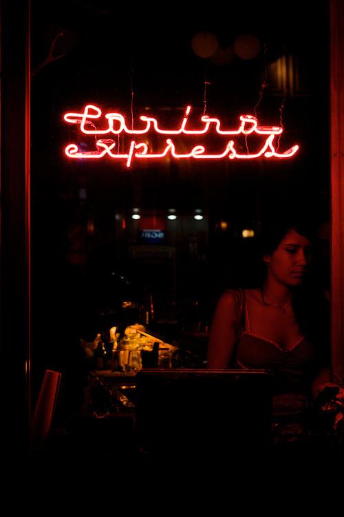 Life Bar Beirut Beirut Night Life