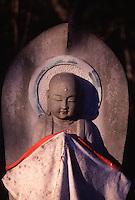 A Japanese god - the Ojizou - is one of the most popular deities in Japan and often prayed to when a couple lose a child.