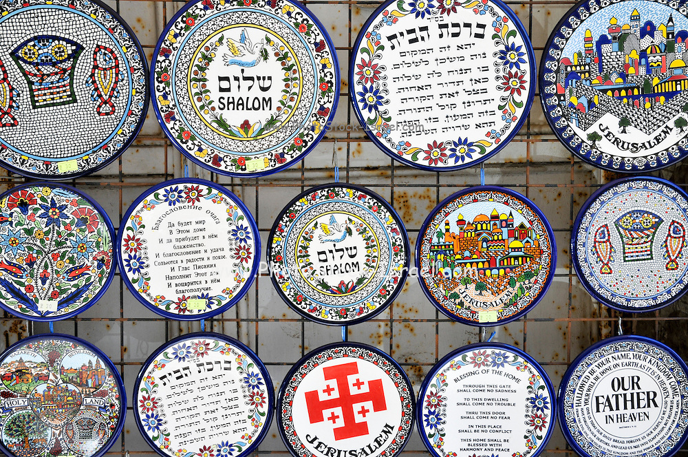 Ceramic souvenirs in the Old City, Jerusalem, Israel