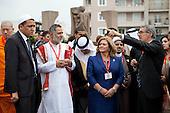 """This is Bahrain"", Religious Freedom Delegation, Shoah Memorial, Drancy"