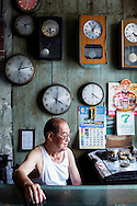 Kit Gee Too Watch Repair, Penang Road, George Town, Penang, Malaysia