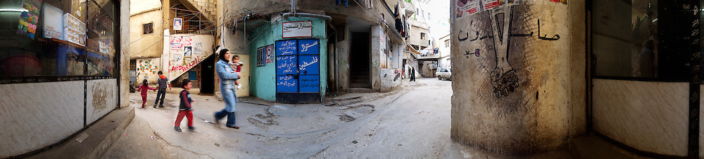 The fist, Palestinian refugee camp, Lebanon