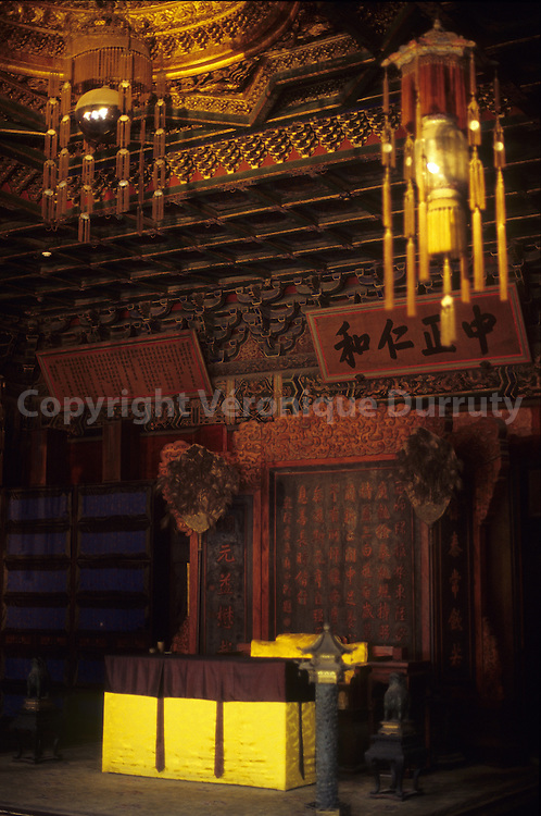Cite interdite, Beijing, Chine
