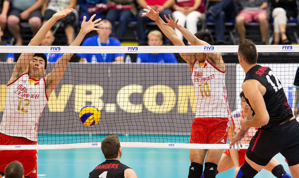 Canada plays China at a World League Volleyball match at the Sasktel Centre in Saskatoon, Saskatchewan Canada on June 25, 2016.