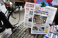 01/06/08 - PEKIN - CHINE - Pour illustrer les sujets lies a la liberte de la Presse en Chine - Photo Jerome CHABANNE