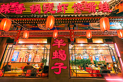 Night view of Chinese restaurant decorated with red lanterns in Beijing China