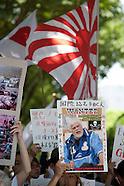 20100610 Japan, Sea Shepherd/ Pete Bethune trial