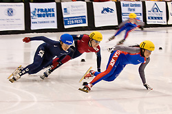 2005 Short Track Speed Skating Nationals