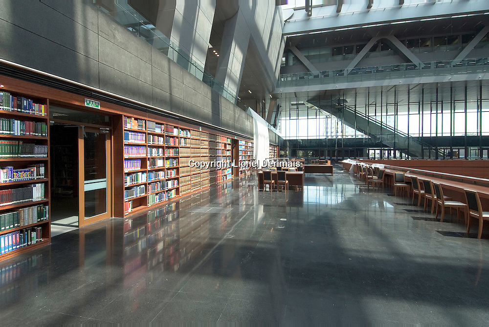 Chinese National Library, Beijing, China opened in August 2008.