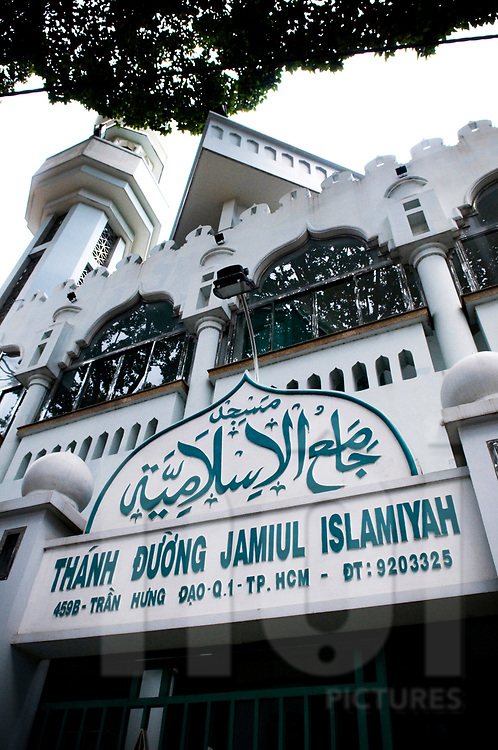 Jamiul Islamiyah Mosque in Ho Chi Minh City, Vietnam, Southeast Asia