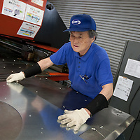 Shuichi Funato (66 years old) is an elderly worker at Kato (a light industry company) in Nakatsugawa, Japan, Monday 21st June 2010. Kato company has a workforce of 100 people, 50% of whom are 60 years of age or older. The elderly work force earn JPN ¥800-1,000 per hour, but receive no annual bonus or pay rise.