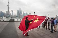 2012 China, China stock