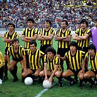 Bolivia - team pics
