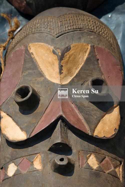 Traditional mask, Uganda